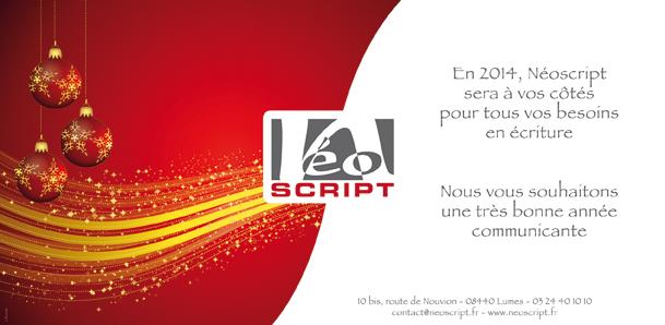 Vœux 2014 Web